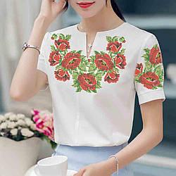Заготовка вишиванки жіночої сорочки та блузи для вишивки бісером Бисерок «Червоні Маки»  (Б-04)