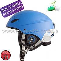 Шлем синий