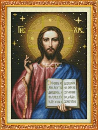 """Набор для вышивки крестом икона """"Иисус"""" R403"""