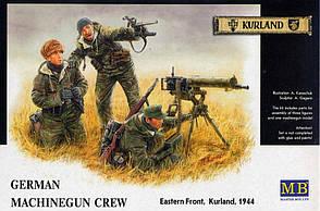 Немецкие пулеметчики. Восточный фронт 1944г. 1/35 MASTER BOX 3526