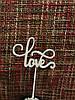 Топпер Love 1, на день влюбленных, в торт