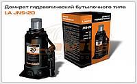 Домкрат гидравлический бутылочного типа 20т. 230-430мм Lavita LA JNS-20