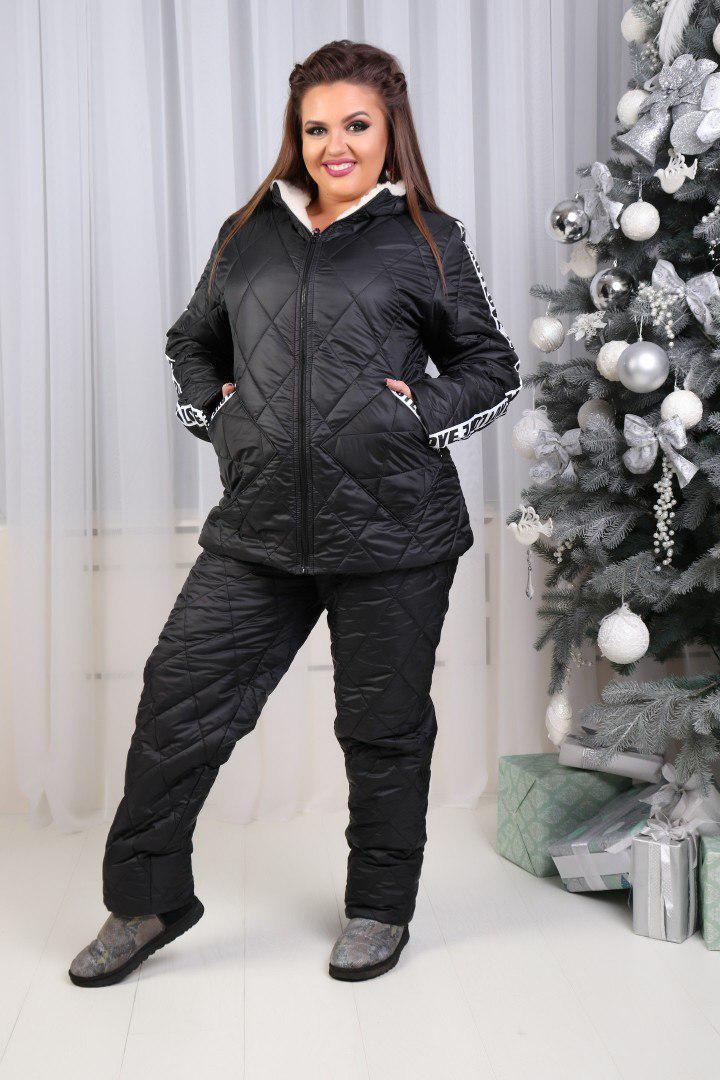 9b663f4c28b Лыжный женский теплый зимний костюм
