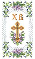 Заготовка для вишивки Великодній рушник 33х53, АТАЛАС