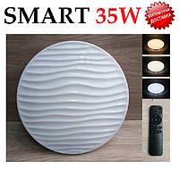 """Светодиодный светильник с пультом SMART WAVE 35W  (эффект """"звездного неба"""")"""