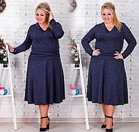 Женский теплый ангоровый костюм кофта+юбка. Ткань: ангора. Размер: 58,60,62,64,66,68,70.