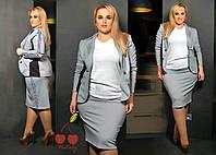Женский трикотажный костюм юбка+пиджак в двух цветах. Ткань: трикотаж. Размер: 42-44,46-48,50-52,54-56.