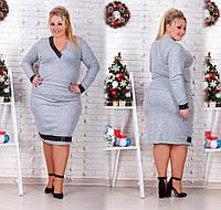 Женский теплый костюм кофта+юбка из ангоры. Ткань: ангора. Размер: 48,50,52,54,56.