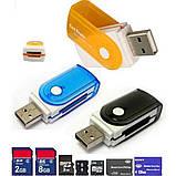 Картридер USB MS M2 MMC Duo Mini SD все типы карт памяти, фото 6