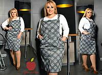 Женский стильный комбинезон юбкой в двух цветах. Ткань: трикотаж. Размер: 42-44,46-48,50-52,54-56