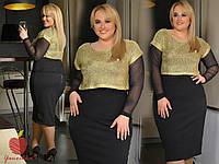 Женский стильный костюм с юбкой на молнии. Ткань: креп-дайвинг, сетка. Размер: 42-44,46-48,50-52,54-56.