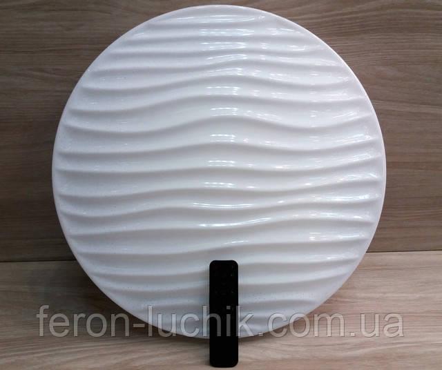 Світильник світлодіодний led Хвиля міні 35 ВТ з регулюванням яскравості і світіння