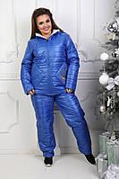 """Лыжный женский теплый зимний костюм """" Супер LOVE """", мех овчина, разные размеры и цвета."""