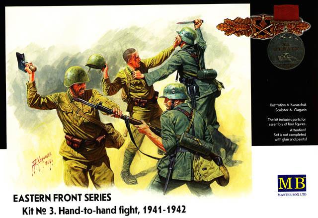 Рукопашный бой. Восточный фронт 1941-1942гг. 1/35
