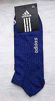 Носки мужские adidas цветные до косточки