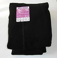 Колготки женские вязаные (черные)