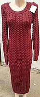 Теплое женское длинное вязанное платье