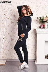 Женский Спортивный костюм PHILIPP PLEIN черного цвета на флисе  Размеры  50-54 NM 216batal