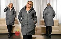 Женское теплое вязаное пальто на меху с капюшоном. Ткань: шерсть. Размер: 42-44,46-48,50-52,54-56.