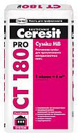 Клей для минеральных плит СТ 180 PRO Церезит (Ceresit) 27 кг