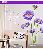 """Интерьерная наклейка на стену """"Цветок"""""""