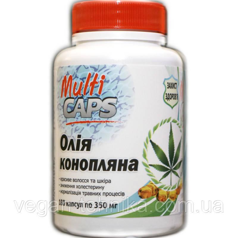 Конопляное масло в капсулах MULTICAPS, 350 мг