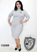 Платье теплое с высоким воротом 50,52,54,56, фото 1