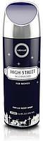 Женский парфюмированный дезодорант Armaf HIGH STREET MIDNIGHT 200 ml
