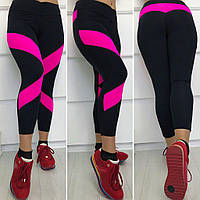 Женские облегающие спортивный лосины с сеткой.  Ткань: бифлекс.  Размер: 42,44,46,48,50,52.