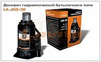 Домкрат гидравлический бутылочного типа 32т. 253-403мм Lavita LA JNS-32