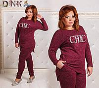 Женский теплый ангоровый спортивный костюм большого размера. Ткань:ангоры. Размер: 50-52,54-56.