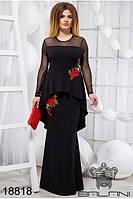 Праздничное выпускное длинное платье дружки в пол с баской фабрика Украина для леди большой размер 48,50,52,54