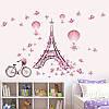 """Интерьерная наклейка на стену """"Париж"""""""