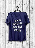 Футболка мужская Anti Social Social Club (темно-синий), Реплика