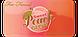 Палетка для макіяжу Too Faced Sweet Peach Glow, фото 4