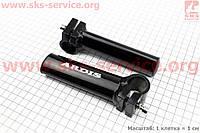 """Рожки руля 22,2x130мм алюминиевые к-кт, черные """"Ardis"""" для велосипеда"""