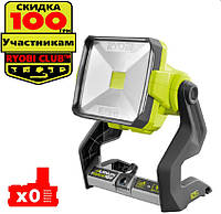 Аккумуляторная лампа R18ALH-0