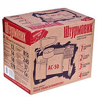 Компрессор Штурмовик АС-50, 150psi, 14A, 37л/мин, прикуриватель (АС-50)