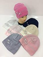 Детские вязаные шапки только оптом для девочек, р.48-50, Agbo (Польша)