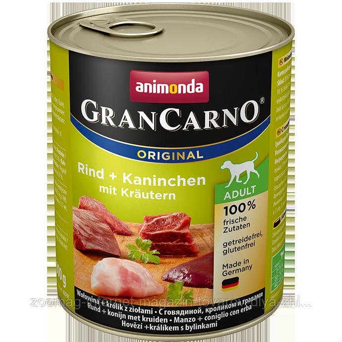 Консервы «Gran Carno Original Adult с говядиной, кроликом и зеленью» (для взрослых собак всех пород), 800 гр.
