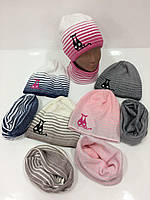 Детские вязаные шапки со снудом для девочек, р.46-48, Agbo (Польша)