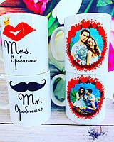 Чашки парные (Mrs & Mr)