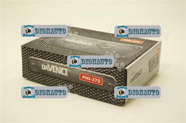Сигнализация Davinci (авто) Обратная связь  (PHI-370)