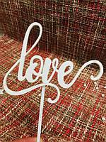Топпер Love, день святого Валентина