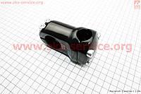 Вынос руля ВМХ алюминиевый 22,2х28,6х45мм, черный STM-401-8 для велосипеда