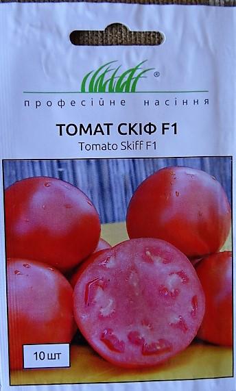 Семена томата сорт Скиф 10 шт
