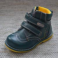 Осенние ботинки на мальчика, Шалунишка размер 21 22