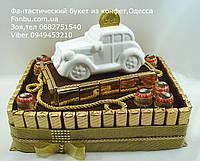 """Подарок с автомобилем и конфетами""""Белый автомобиль"""", фото 1"""