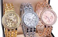 Часы кварцевые женские Geneva Gold Swarovski