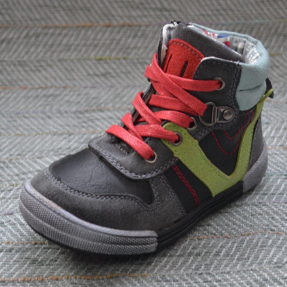Ботинки для мальчишек, Солнце размер 21 26
